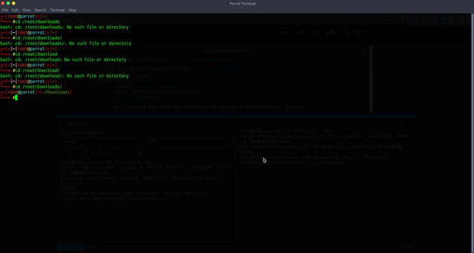 Screenshot at 2020-04-23 01-41-08