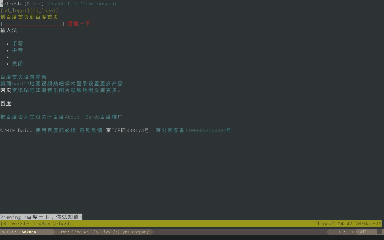 w3m文本web浏览器- 闲聊- ParrotSec中文社区