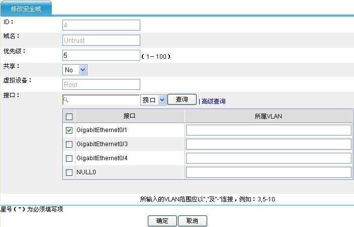 ff173dbc0dc1ec9b6a8870a966cce5d8